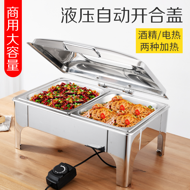 不锈钢液压式可视自助餐炉酒店布菲炉酒精炉温控炉高档炉具多规格