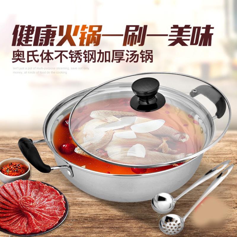 不锈钢带磁无磁清汤锅 加厚复底打边炉锅 带盖家用多用汤锅