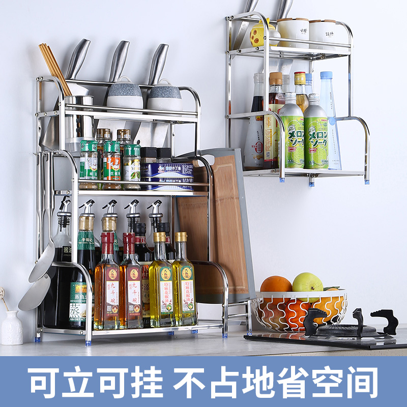 不锈钢多功能厨房调味架置物架多层调味料收纳架多层筷子砧板收纳