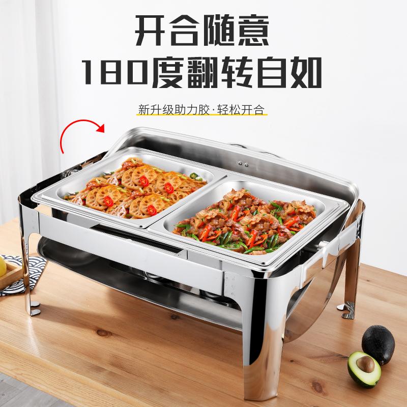 不锈钢自助餐炉长方形加厚全翻盖布菲炉酒店早餐炉电加热保温炉具