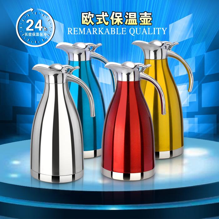 厂家供应 不锈钢咖啡壶 欧式 酒店茶水壶保温壶 真空保温咖啡壶