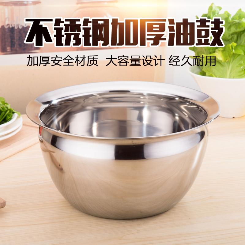 不锈钢涨形油鼓 无磁加厚油盆 料理盆 家用厨房酒店用品9-11寸