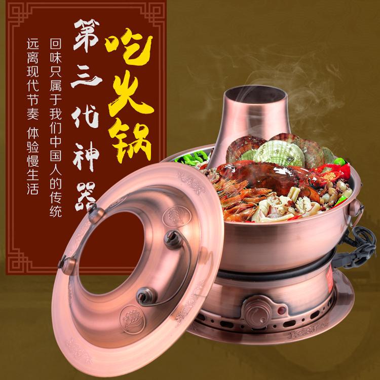 供应不锈钢碳电两用火锅 老北京木炭火锅 团圆火锅 老式涮羊肉锅